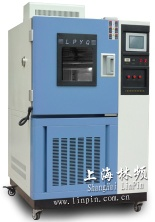 High and low temperature alternating temperature humidity test chamber - LP001