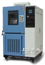 High and low temperature test chamber - LP002