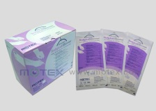Microsurgery Powder-free Latex Surgical Gloves - 1710
