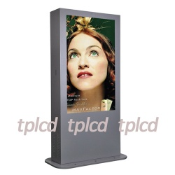 waterproof tv,46 waterproof tv,Outdoor digital screen - http://www.odlcd.com