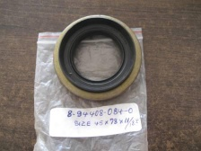 oil seal for ISUZU NHR/NKR - OEM:8-94408-084-0