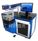Diode Side-Pump Laser Marking machinery - 004