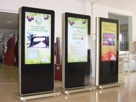 Standing floor vertical advertising player touch screen display - 6