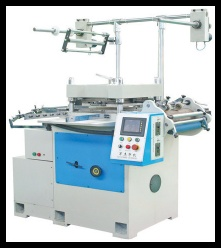 CNC High Speed Label Die-cutting Machine - WJMQ-450