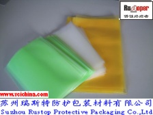 VCI Bags,Packing Bag,VCI Anticorrosion Bag - 1