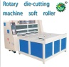 SD-MQJ series of rotary die-cutting machine soft roller