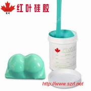 Pad Printing Silicone Rubber - Pad Printing Silicon