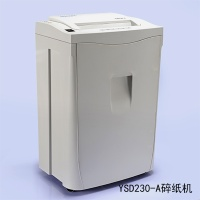 YSD230A Automatic Shredder - 1