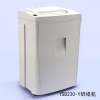 YSD230Y Automatic Shredder - 4
