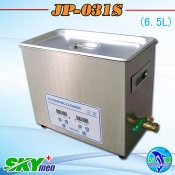 car parts ultrasonic cleaner