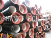 productile iron pipe - 1