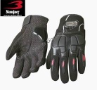 Skid proof micro fiber motorcycle gloves - MCG-22F