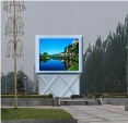 Outdoor Full Color LED Display - PH10mm