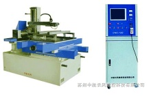 Wire cut edm machine - 005