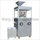 ZP850-9-11 Rotary Tablet Press-www.chinatabletpress.net