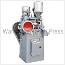 ZP833 rotary tablet press-www.chinatabletpress.net