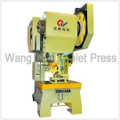 TDP8-100T single punch tablet press-www.chinatabletpress.net