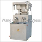 ZP817D/E rotary tablet press -www.chinatabletpress.net