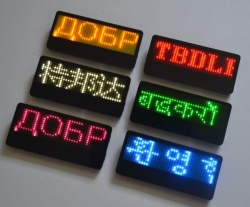led name badge tags sign-b1236 - TBDF180-B1236