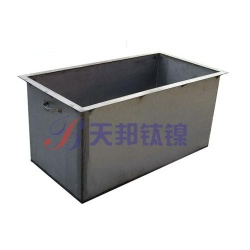 Electroplating bath - Electroplating bath
