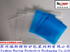 VCI Self Seal Bag - 02