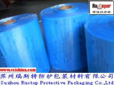 VCI wrapping film - 04