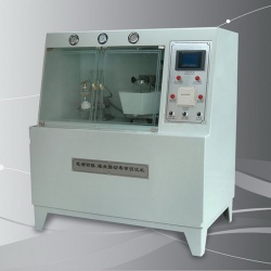 ball head Function Switch Life testing machine - CS-MH
