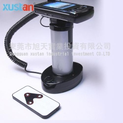 Security alarm holder for mobile - Security alarm