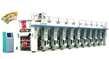 Multi-color high speed computer rotogravure printing press