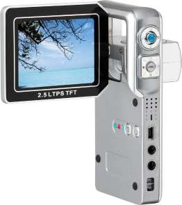 12MP CCD PMP Multi-function Digital Camcorder - DV-5120A
