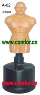 Body Opponent Boxing Training Equipment - Body Opponent Boxing