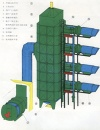 Tower Shape Grain Dryer - 1