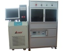STNYAG-705AB Subsurface Engraving Laser Machine