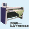 Vertical-type Leather Measuring Machine - GLGL