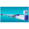 PP-R, PE Cold and Hot Service Pipe Production Line  - Huafeng001