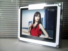 14 digital photo frame - DPF 8114