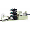 Automatic Rewinding and Perforating Toilet Paper Machine