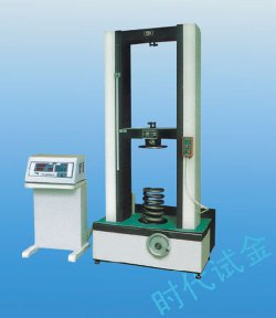 WDW Series Computer Controlled Electronic Universal Testing Machine