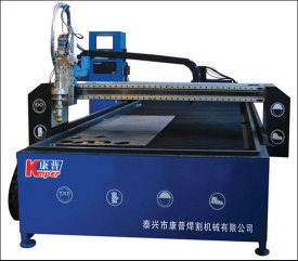 CNC strip cutting machine - kmper