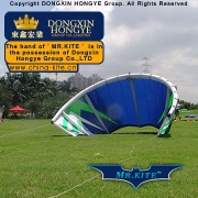 surfing kite  - DXHY-CSKB