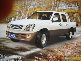pickup auto and suv style automobile - 1111111