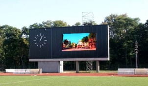Outdoor Full Color Display - YJG-oRealPic-P10~P25