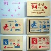 rubber stamp, wooden stamp, wood stamp, self-inking stamp, stamp pad - BBB