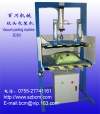 pillow vacuum packing machine - BC801
