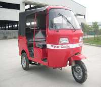 Tricycle - VX150ZK-2