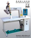 Hot Air Seam Sealing Machine - V-6