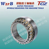 super precise bearings with P4, P5 and P6 grade - 002