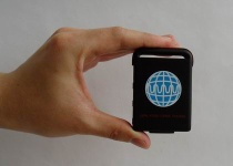 Sell Global Smallest GPS GSM/ GPRS Tracker