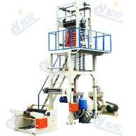 FILM BLOWING MACHINE - SJ-A45-65