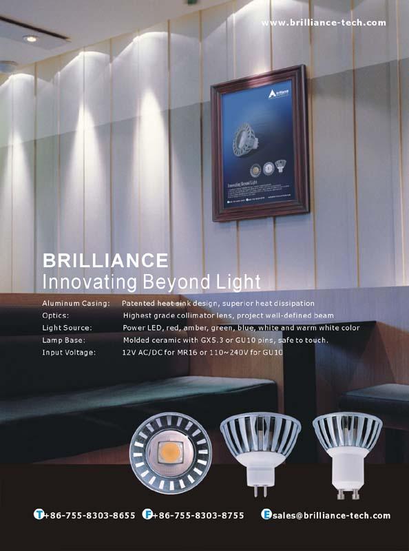 Brilliance Technologies Co Ltd
